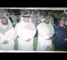 جمعية التمريض الكويتية