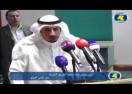 جمعية التمريض الكويتية – احتفاال يوم التمريض العالمي 12-5-2016