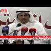 بندر نشمي العنزي :الرفض التام للبديل الاستراتيجي .. للجمعية والمنتسبين إليها