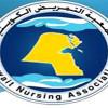 «التمريض» تطالب وزير الصحة بإحالة ملف شركات استقدام الممرضين لـ النيابة