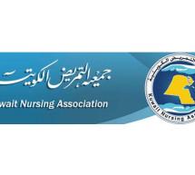 «التمريض»: فضيحة… فتح التعاقد المحلي مع الممرضين