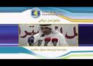 بالتواصل نرتقي – جمعية التمريض الكويتية 2016